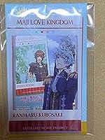 黒崎蘭丸 シェアリングメモリー うたプリ 劇場版 うたのプリンスさまっ マジLOVEキングダム インスタ カード