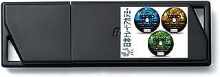 2021 最新版2 BUFFALO USB 版■ FX トレード チャート サイン ツール 【FX プレジデント 】 スキャルピング 編/ デイトレード 編/ スイングトレード 編の3点セット 完全版■外国為替 インジケーター fxとは デイト...
