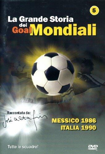 La Grande Storia Dei Goal MondialiVolume05 [IT Import]