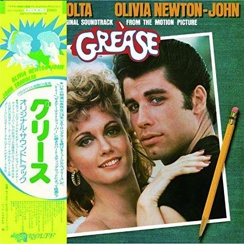 Grease (Original Soundtrack From the Motion Picture)
