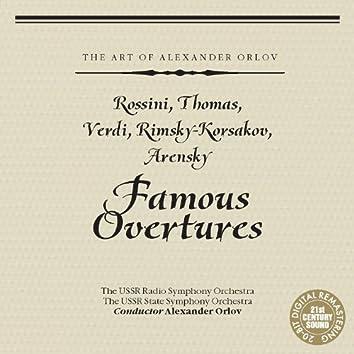 Famous Overtures - Alexander Orlov