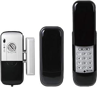 ロックマンジャパン デジタルドアロック 全3色 室内機縦型 非常キー搭載 取付動画あり 暗証番号式 ブラック ID-202TAB-B