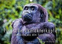 Tierische Charakterkoepfe (Wandkalender 2022 DIN A3 quer): Ingo Gerlach, der renommierte Naturfotograf hat aus seinem riesigen Bildbestand 13 Bilder von charaktervollen Tierportraits ausgesucht. Alle Tiere schauen direkt in die Kamera. (Monatskalender, 14 Seiten )
