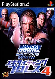 WWE Smack Down! 4: Shut your mouth [Japan Import]