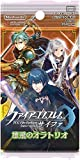 Fire Emblem (1pack) TCG 0 (Cipher) Booster Pack Yuhi's Oratorio (10 Cards in)