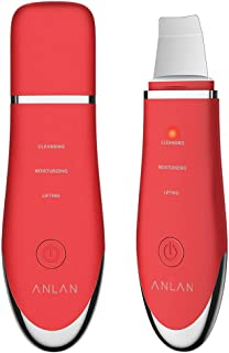 ANLAN ウォーターピーリング 超音波ピーリング 美顔器 スマートピール イオン導入 イオン導出 超音波振動 毛穴クリーナー 多機能美顔器 EMS微電流 ニキビ/黒ずみ/角質/汚れ除去 USB充電式 日本語説明書付き(一年の安心保証) (レッド)