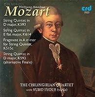 Inoue: String Quintets
