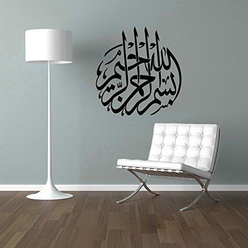 MacDecal.de Bismillah Wandtattoo Besmele Islam Allah Arabisch Wandaufkleber Sticker Aufkleber Wand (100 x 100 cm, Schwarz)