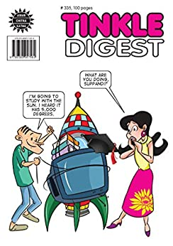Tinkle Digest No. 335 by [Thindiath, Rajani]