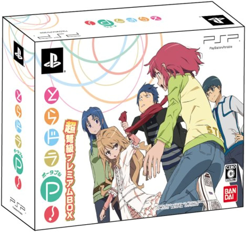 distribución global ToraDora Portable Portable Portable  [Choudokyuu Premium Box]  buscando agente de ventas