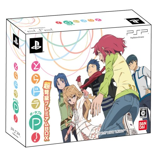 ToraDora Portable! [Choudokyuu Premium Box] [Japan Import]