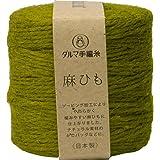 横田 DARUMA 麻ひも クラフト 極太 col.5 グリーン 系 約100m 3玉セット 01-4040