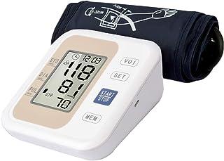 MLYWD Tensiómetro Electrónico Brazo Monitor de Presión Arterial del Brazo Digital,Obtener Resultados Precisos en Cualquier Posición Alrededor del Brazo