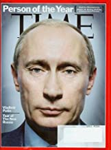 Time Magazine December 31 2007 - Vladimir Putin - Tsar of The New Russia (Person of the Year Issue) (Vol 170 No 27)
