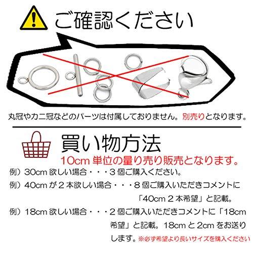 『10mmボールステンレスチェーン』