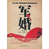 B liver prevention and cure recovers from illness guidebook(version 2) (Chinese edidion) Pinyin: yi gan fang zhi kang fu zhi nan ( di er ban )