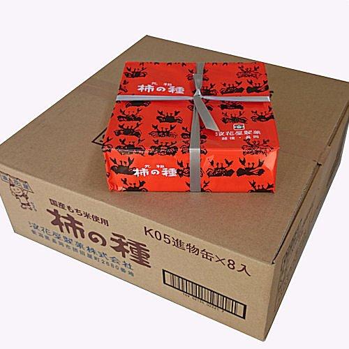 柿の種 進物缶 小缶 27g×5袋 (1ケース8缶入)