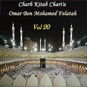 Charh Kitab Chari'a Vol 20 (Hadith)