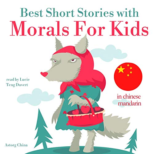 Best short stories with morals for kids in Chinese Mandarin cover art