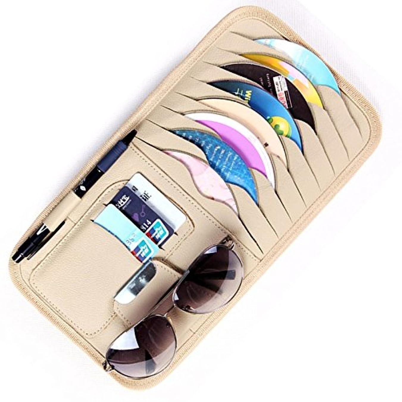 カフェほんの宣言する車用 サンバイザーケース 高級本革CDディスク収納 収納ホルダー 8枚CD 駐車券 小銭 領収証 ペン カード収納 小物入れ (ベージュ) HitCar製