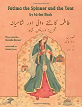 Fatima the Spinner and the Tent: English-Urdu Edition
