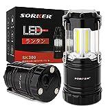 SORKER LEDランタン 折り畳み式 ポータブル テントライト 携帯型 電池式 マグネット 防水仕様 防災対策 登山 夜釣り ハイキング アウトドア キャンプ用 2個セット (2個セット) (2個セット) (2個セット)