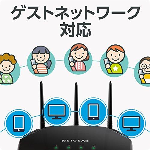 『NETGEAR WiFiルーター 無線LAN AC1700 速度 1450+300Mbps R6350』の9枚目の画像