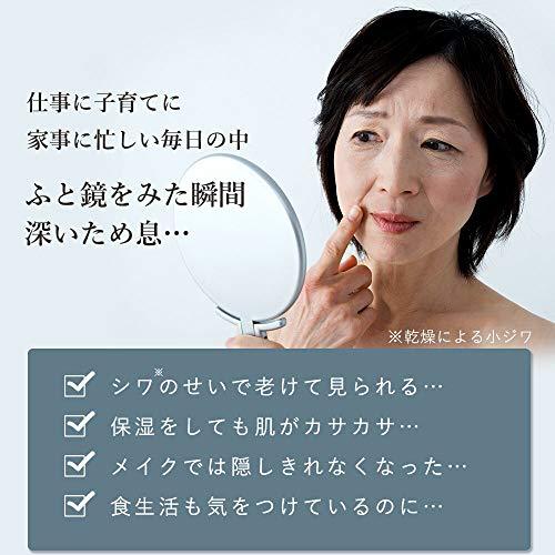 リンクルノーヴァス[リンクルクリーム/DMJえがお生活]小じわケア乾燥(無添加無香料)ヒアルロン酸日本製20g