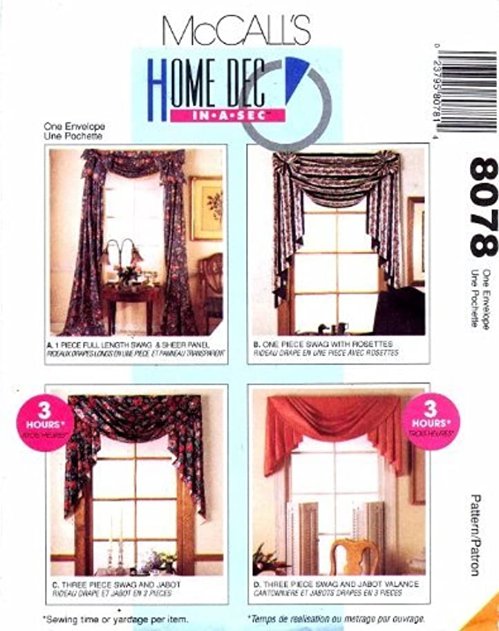 McCalls 8078 Curtains Home Decor Swag, Jabot, Valance Victorian by McCall's
