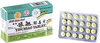 長城牌銀翹解毒片(无糖) Yinchiao Tablets - Superior - Antihistamine Pain Reliever-Fever Reducer 120 Tablets No Sugar
