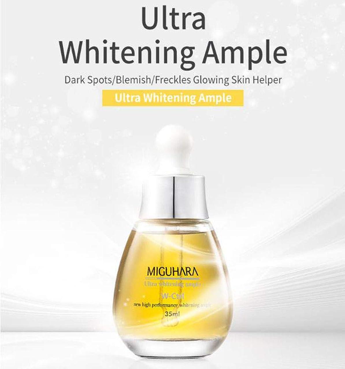 レビューしっとり唇MIGUHARA ミグハラ アンプル ULTRA WHITENING AMPLE 35ml/ウルトラホワイトニングアンプル 35ml