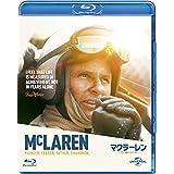 マクラーレン ~F1に魅せられた男~ [Blu-ray]