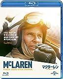 マクラーレン ~F1に魅せられた男~[Blu-ray/ブルーレイ]
