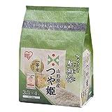 【精米】生鮮米 白米 山形県産 つや姫 1.8kg 令和元年産