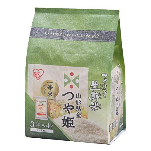 【精米】 アイリスオーヤマ 山形県産 つや姫 生鮮米 新鮮個包装パック 1.8kg (3合×4パック) 令和2年産 ×4個