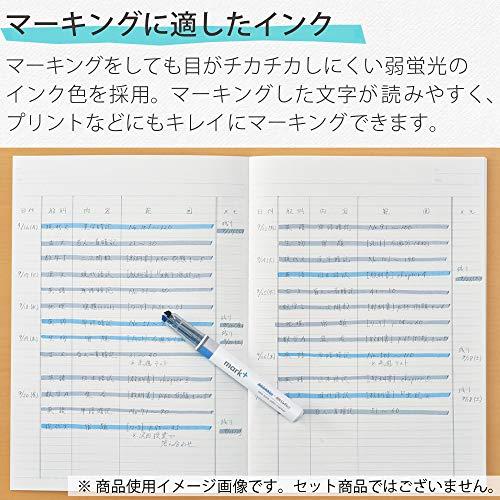 コクヨ蛍光ペン1本で2色マークタス5本セットPM-MT100-5S