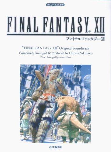 Final Fantasy XII Original Soundtrack Piano Solo Sheet Music Book