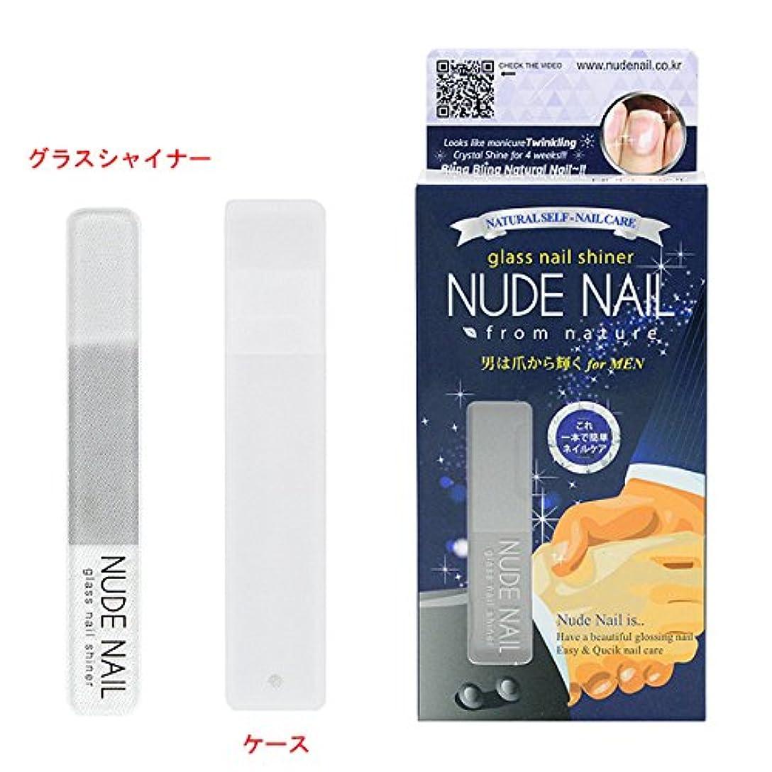 ウォルターカニンガム上へ写真NUDE NAIL ヌードネイル No:NDGS-TR802