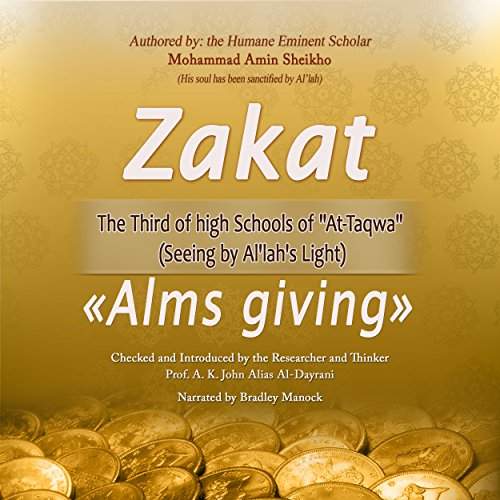 Zakat 'Alms giving': The Third of High Schools of 'At-Taqwa' audiobook cover art