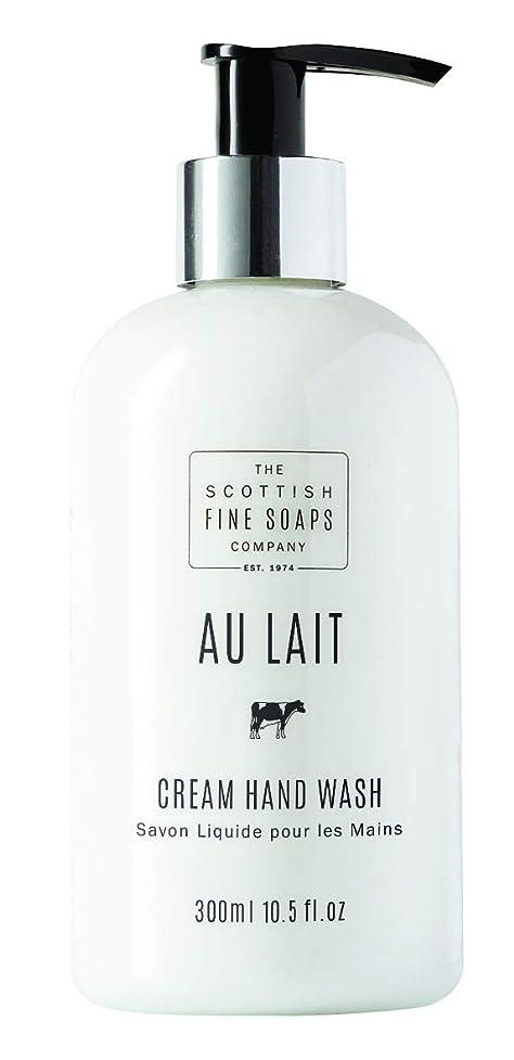 一致束ねるタイヤスコティッシュファインソープ/Scottish Fine Soaps Au Lait ミルク シリーズ ミルク ハンドウォッシュ (液体石けん)300g