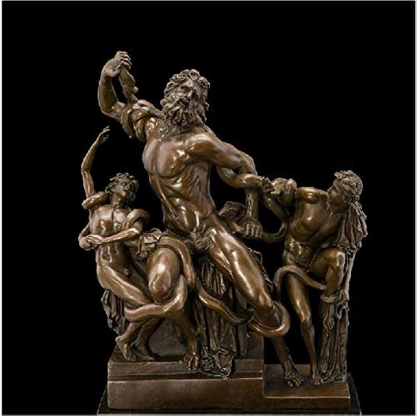 手術メッセンジャー死すべき有名な彫刻のアートワークラクーンと彼の息子ブロンズ像ギリシャの工芸品置物ヴィラ装飾