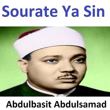Sourate Ya Sin (Quran - Coran - Islam)