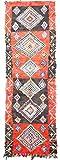 Trendcarpet Alfombra Marroquí Berber Boucherouite 355 x 130 cm