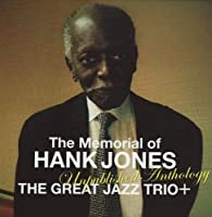 The Great Jazz Trio Plus - The Memorial Of Hank Jones Unpublished Anthology [Japan LTD SACD Hybrid] VRCL-18848 by The Great Jazz Trio Plus (2010-09-29)