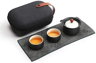 【南山先生】茶器セット 旅行ティーセット 携帯用 旅行 収納バッグ付き 陶器 急須 湯呑みセット 中国茶器セット 和風 コンパクト 軽量 上品 おしゃれ (スモール)