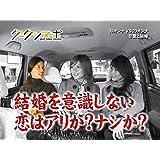 畑野ひろ子×宇野実彩子×江角マキコ