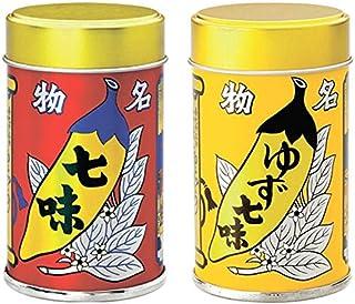 八幡屋礒五郎 七味・ゆず七味 缶入りセット