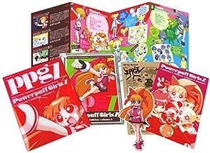 Demashita! Powerpuff Girls Z Vol. 1 Region 2 japan