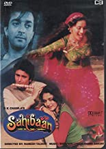 Sahibaan (Brand New Single Disc Dvd, Hindi Language, With English Subtitles, Released By DEI) Made In USA