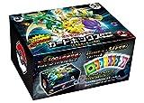 ポケモンカードゲーム カードボックス 大集合! (エネルギーカード付き)